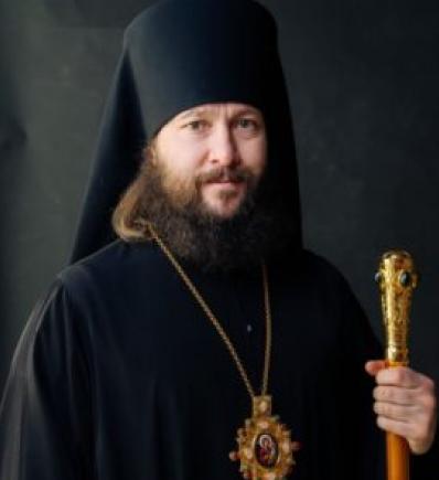 Епископ Зосима (Балин)