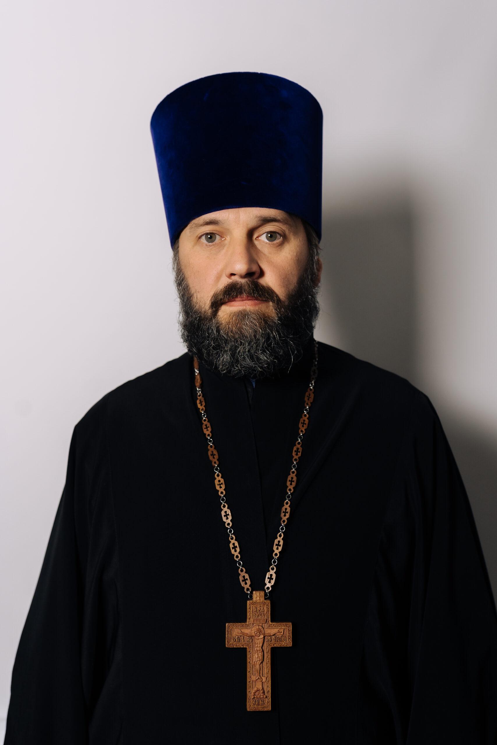 иерей Сергий Баклицкий