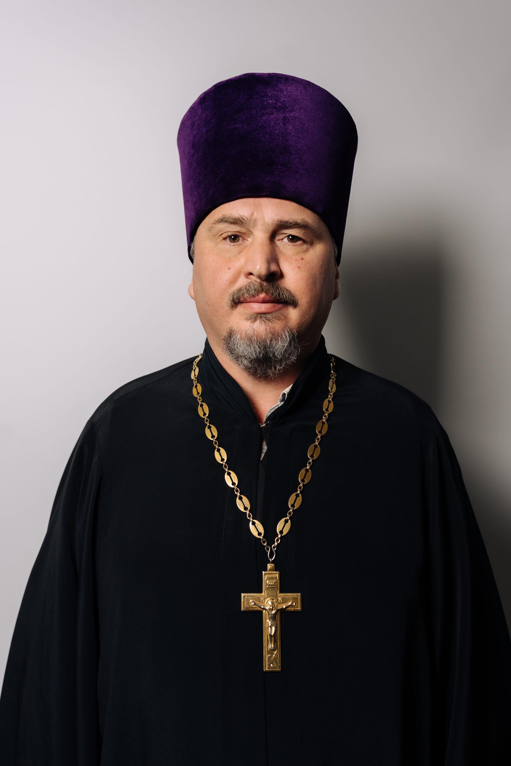 иерей Дмитрий Крапива