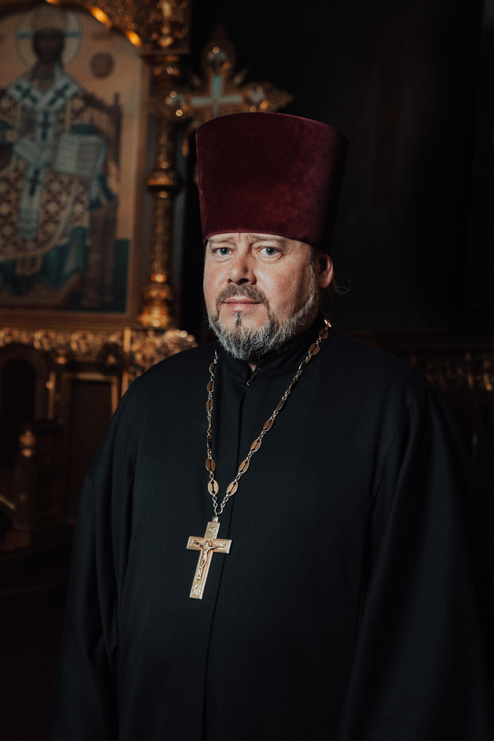 протоиерей Андрей Иващук
